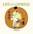 Life of a genius : Su Dongpo