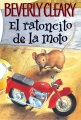 Product El ratoncito de la moto / The Mouse and the Motorc