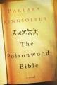Product The Poisonwood Bible