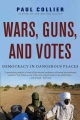 Product Wars, Guns, and Votes