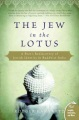 Product The Jew in the Lotus