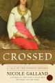 Product Crossed: A Tale of the Fourth Crusade