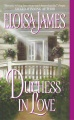 Product Duchess in Love
