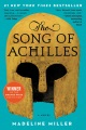Product The Song of Achilles