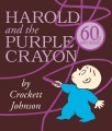 Product Harold and the Purple Crayon