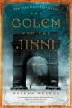 Product The Golem and the Jinni
