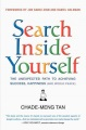 Product Search Inside Yourself