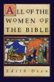 Product All of the Women of the Bible