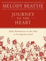 Product Journey to the Heart