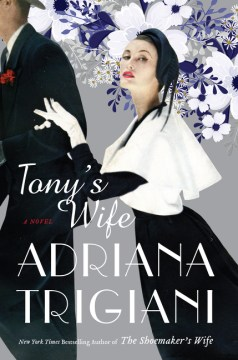 Tony's Wife Adriana Trigiani