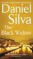 Product The Black Widow