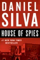 Product House of Spies