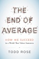 Product The End of Average