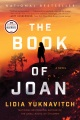 Product The Book of Joan