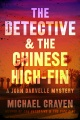 Product The Detective & the Chinese High-fin