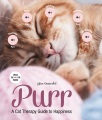 Product Purr