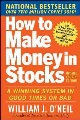 Product How to Make Money in Stocks
