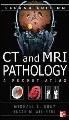 Product CT & MRI Pathology