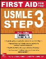 Product First Aid for the USMLE Step 3