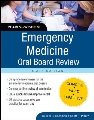 Product Emergency Medicine