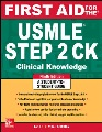 Product First Aid for the USMLE Step 2