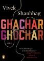 Product Ghachar Ghochar