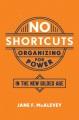 Product No Shortcuts