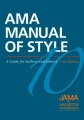 Product AMA Manual of Style