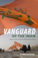 Product Vanguard of the Imam