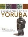 Product Encyclopedia of the Yoruba