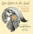 Product Love Letters in the Sand