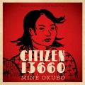 Product Citizen 13660