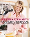 Product Martha Stewart's Cooking School