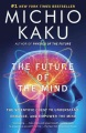 Product The Future of the Mind