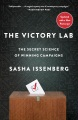 Product The Victory Lab
