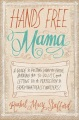 Product Hands Free Mama