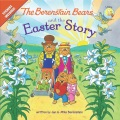 Product The Berenstain Bears and the Easter Story