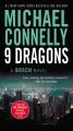 Product Nine Dragons