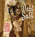 Product Wabi Sabi