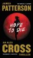 Product Hope to Die