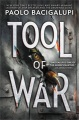 Product Tool of War