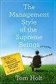 Product The Management Style of the Supreme Beings