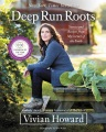 Product Deep Run Roots