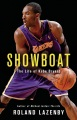Product Showboat
