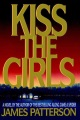 Product Kiss the Girls
