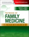 Product Textbook of Family Medicine