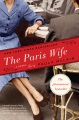 Product The Paris Wife: Includes Reading Group Guide