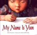 Product My Name Is Yoon