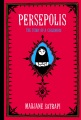 Product Persepolis: The Story of a Childhood