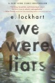 Product We Were Liars